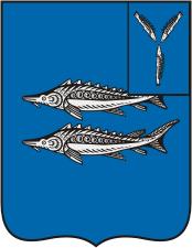 Герб Хвалынска
