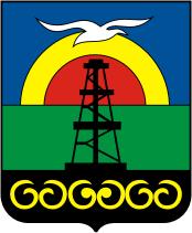 Лежак Доктора Редокс «Колючий» в Охе (Сахалинская область)