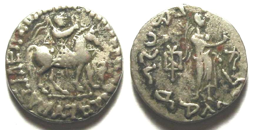 Coin of Azes II.jpg