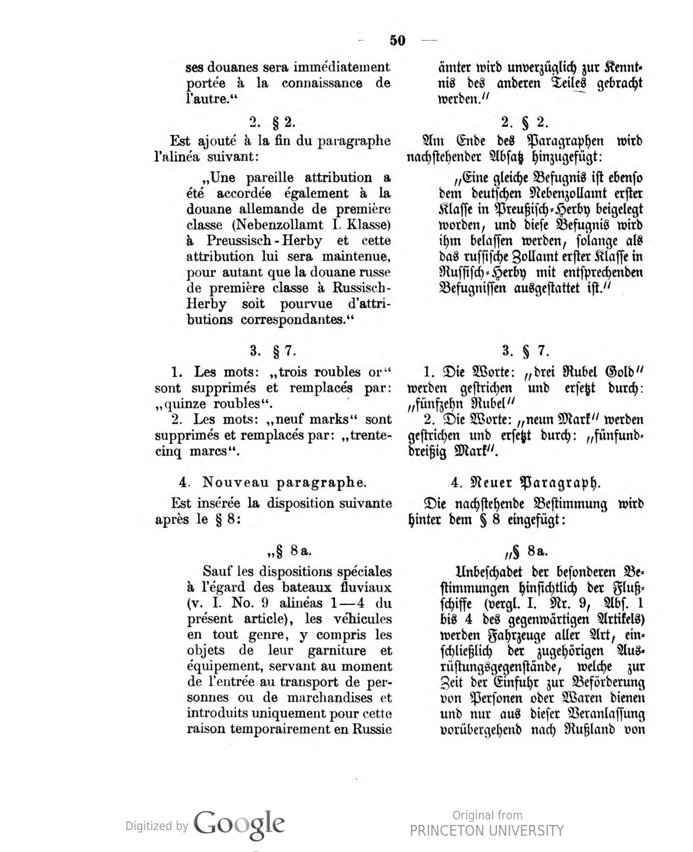 File Deutsches Reichsgesetzblatt 1905 007 050.jpg - Wikimedia Commons 291fb8d6cba26