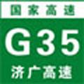 Expressway G35.jpg