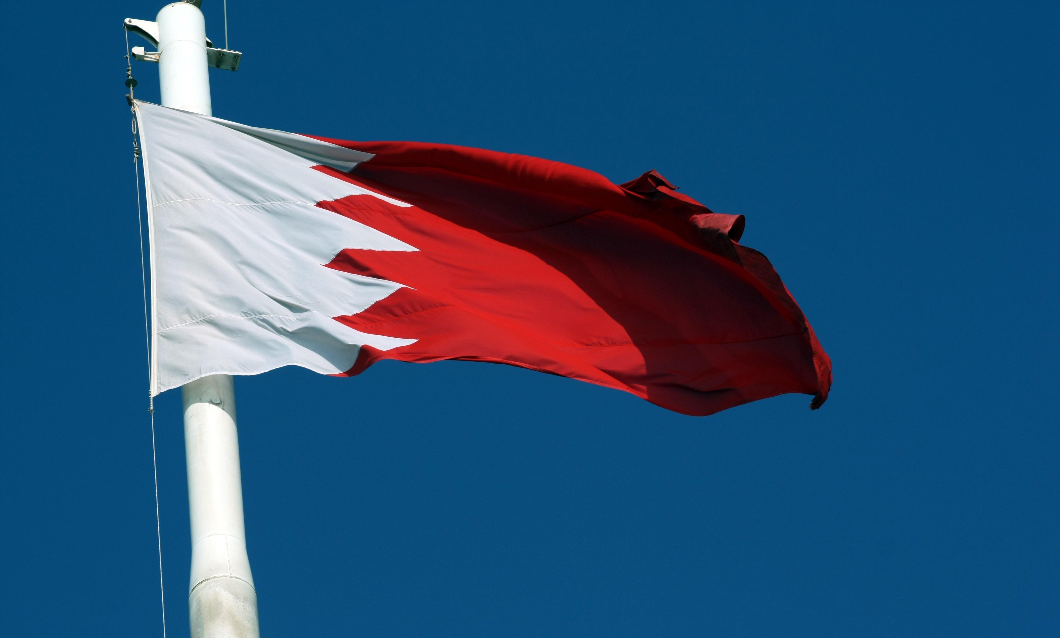 FileFlag Of Bahrainjpg Wikimedia Commons - Bahrain flags