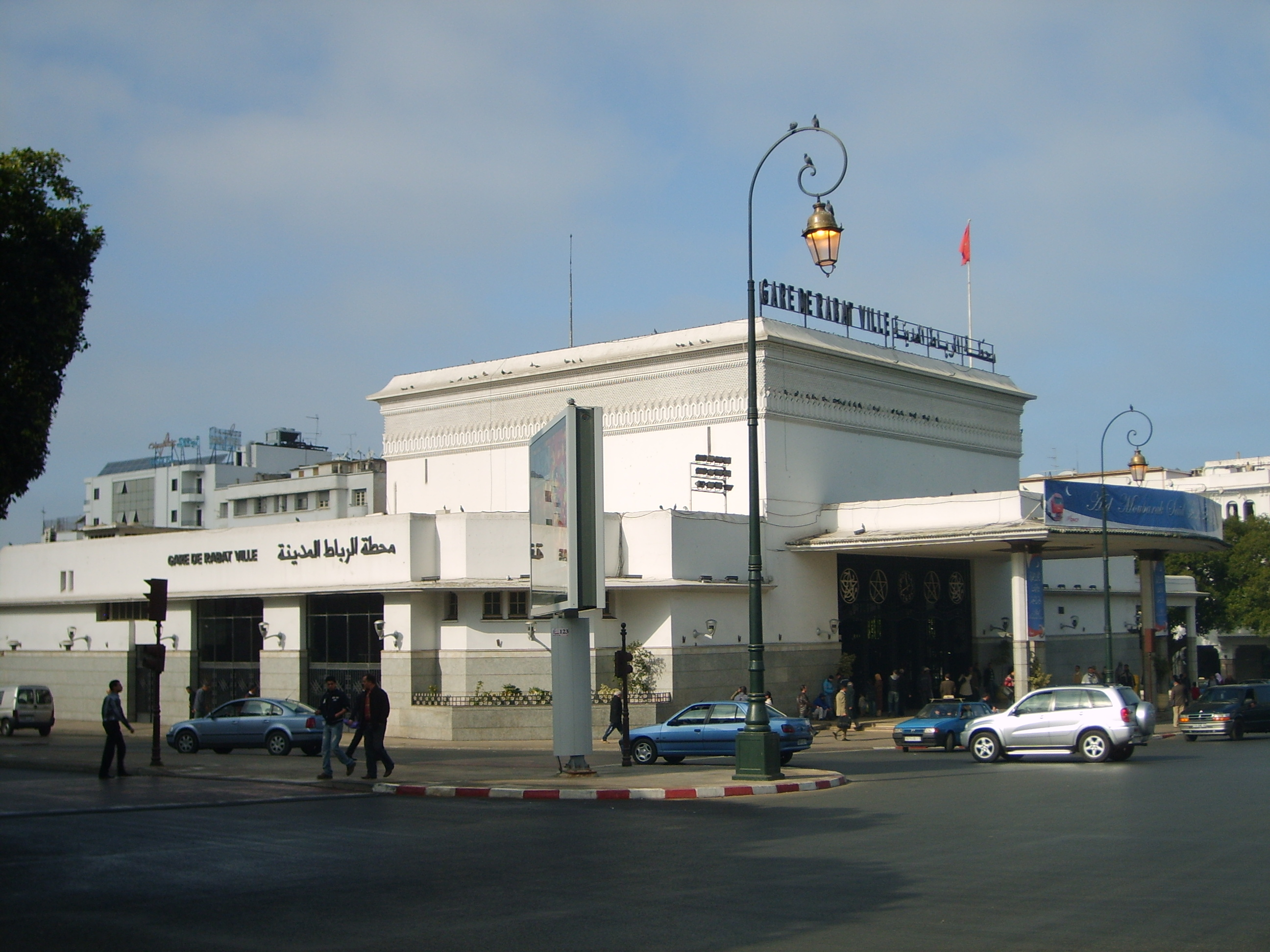Fes Airport Hotel