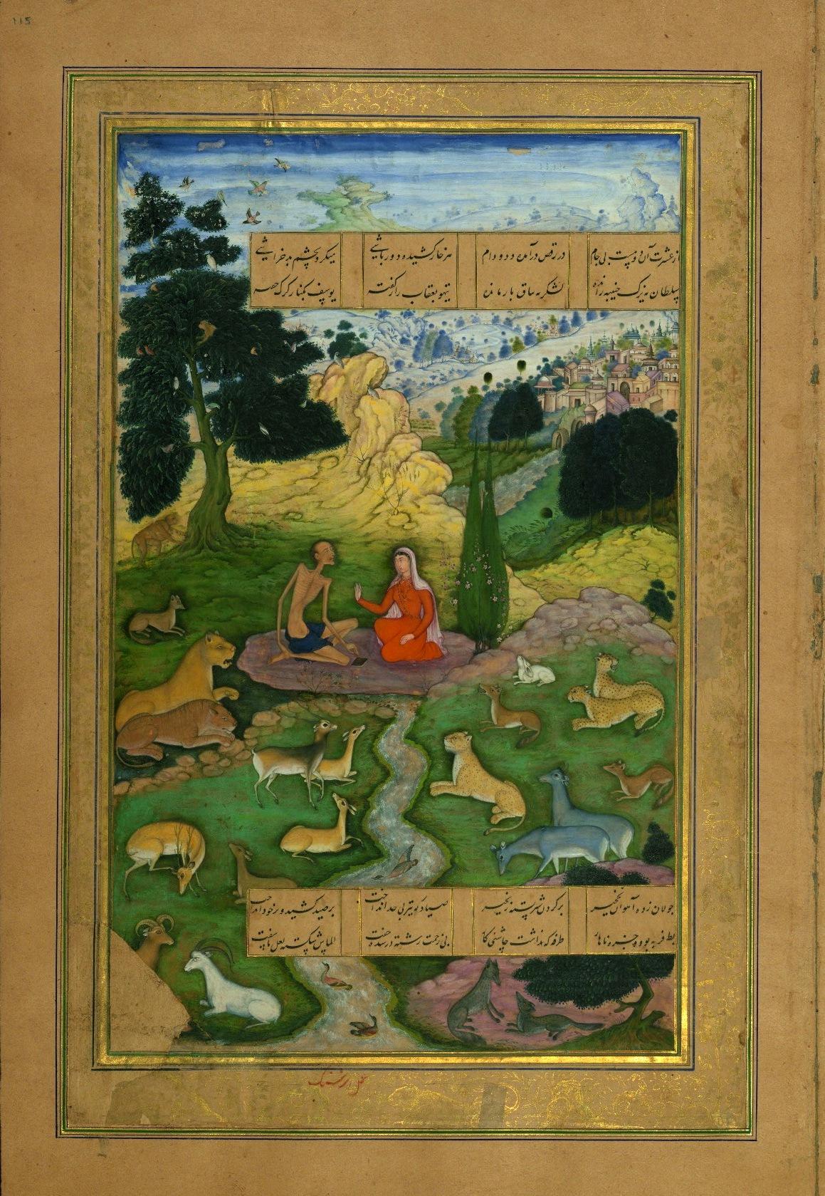 Laila visits Majnun in the wilderness, scene from Khamsah, Five Poems of Amir Khusro, ca. 14th century.