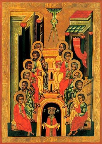 An icon of Pentecost, courtesy of Wikimedia Commons