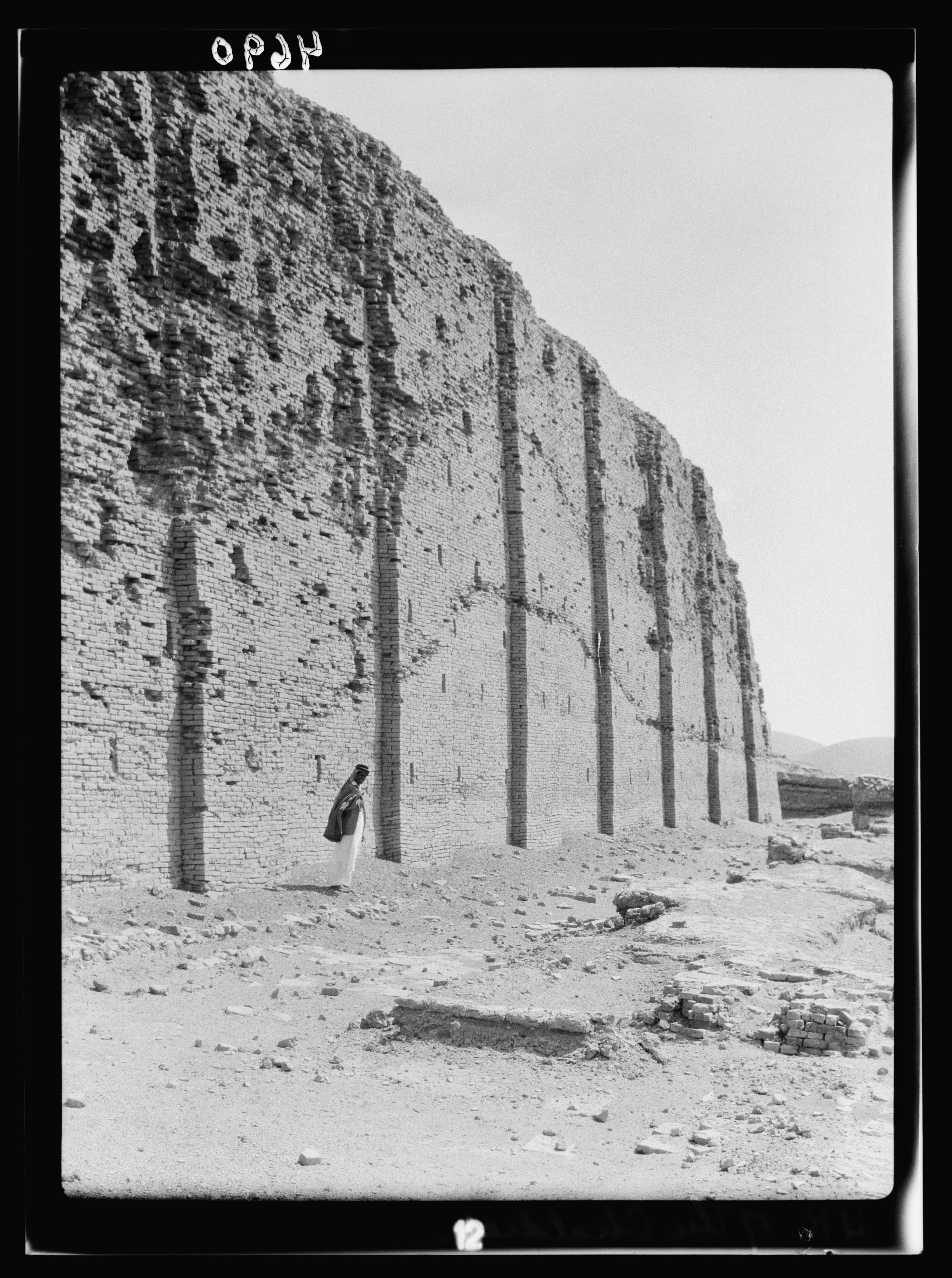File:Iraq  Ur  (So called of the Chaldees)  Western wall of