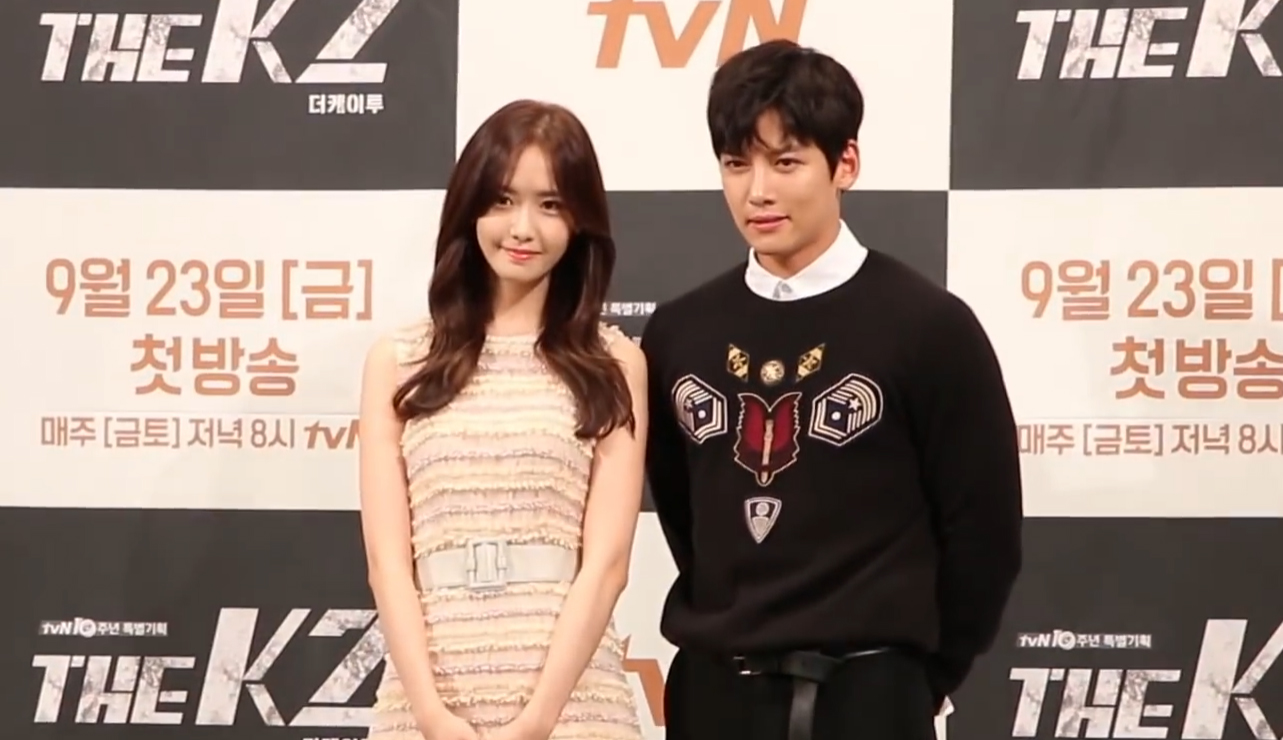 file ji chang wook and yoon a at the k2 press conference jpg