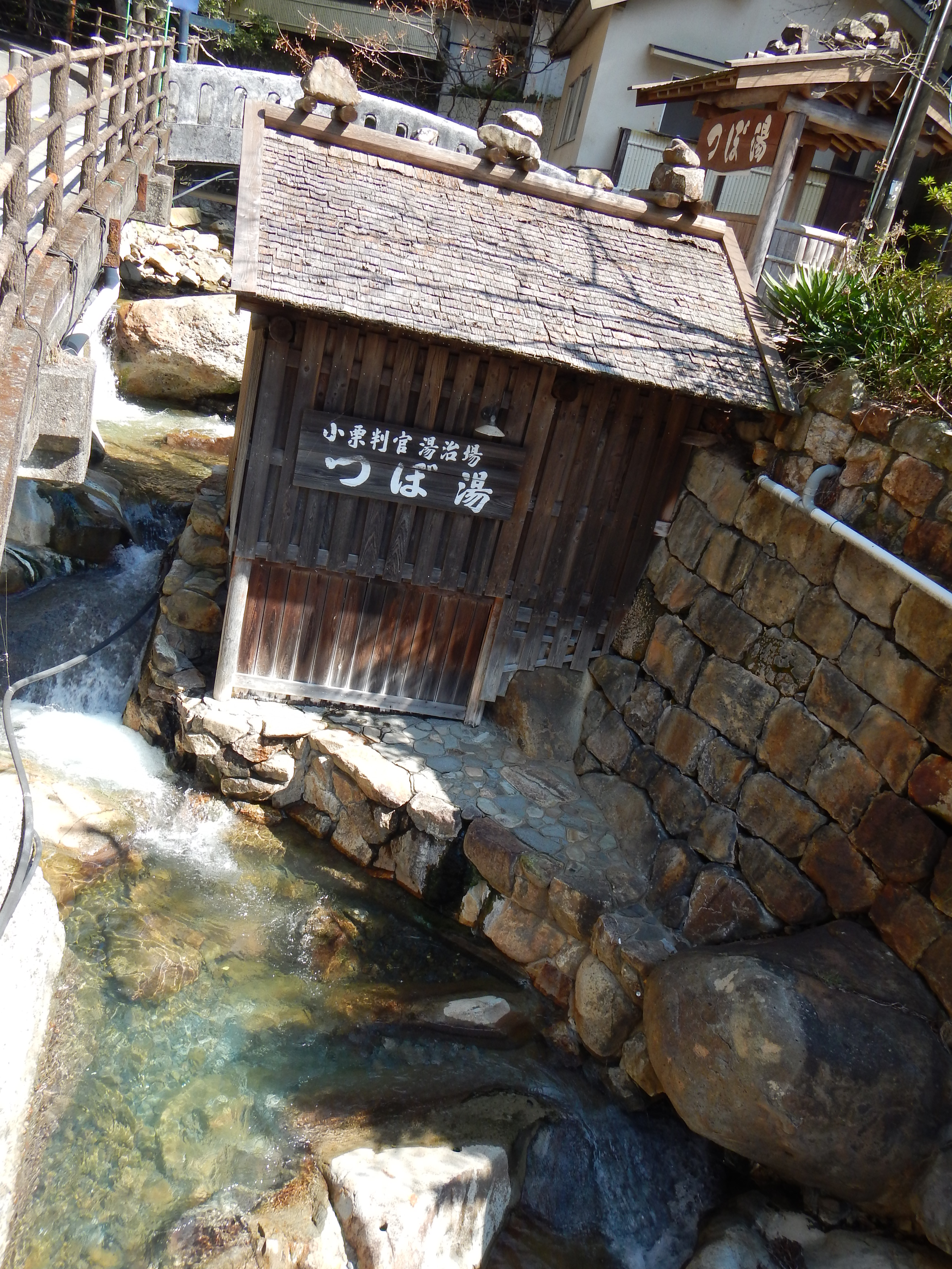 Kumano kodo pilgrimage route yunomine onsen world heritage %e7%86%8a%e9%87%8e%e5%8f%a4%e9%81%93 %e6%b9%af%e3%81%ae%e5%b3%b0%e6%b8%a9%e6%b3%89108
