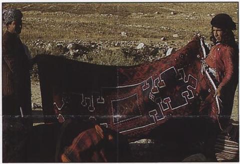 Kurdish Rugs Wikipedia