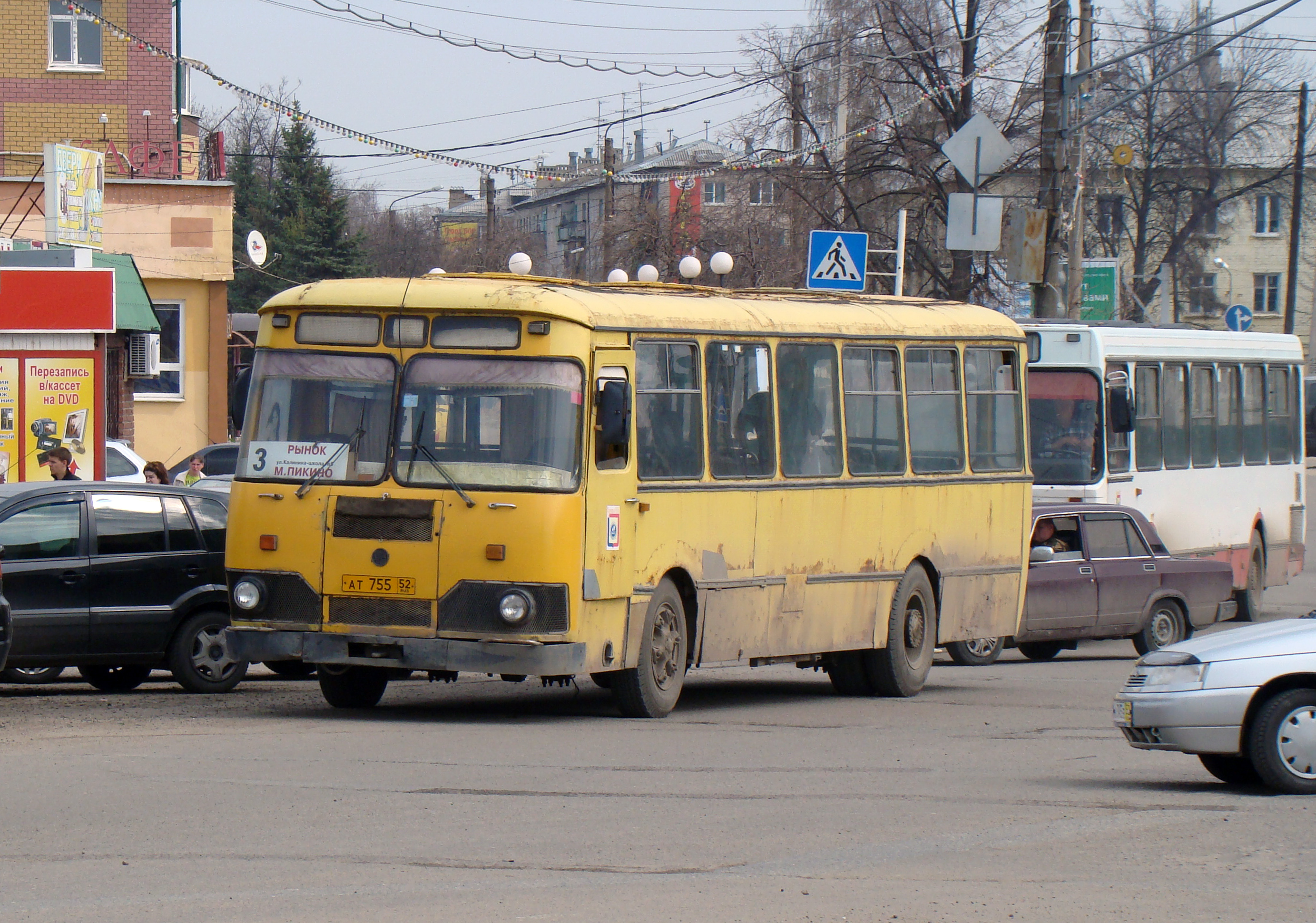 File:LiAZ-677 bus in Bor.jpg
