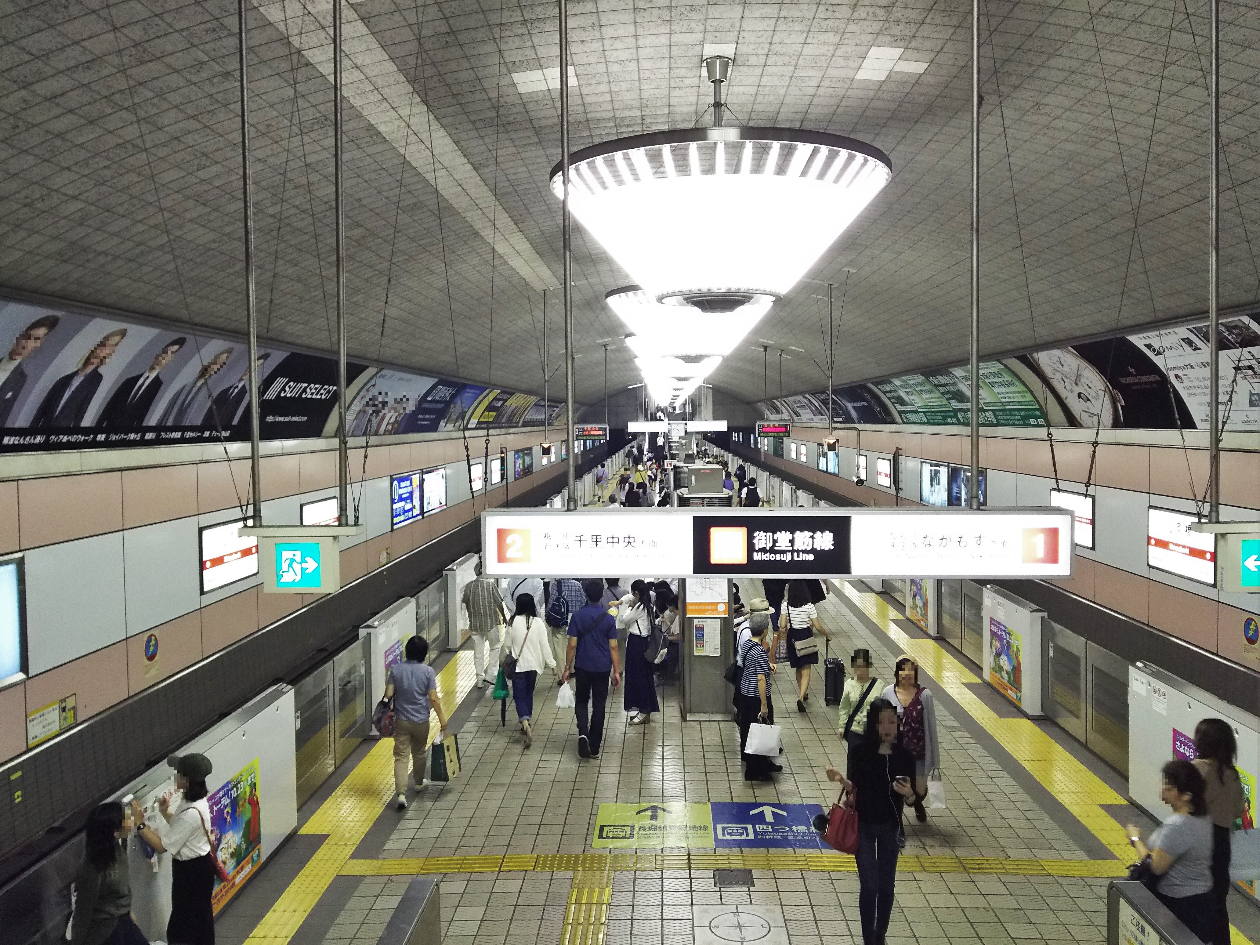 Shinsaibashi Station - Wikipedia