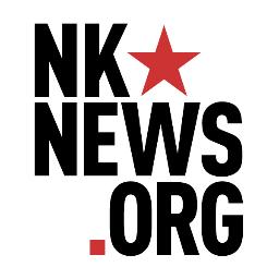 File Nk News Twitter Logo Png Wikimedia Commons