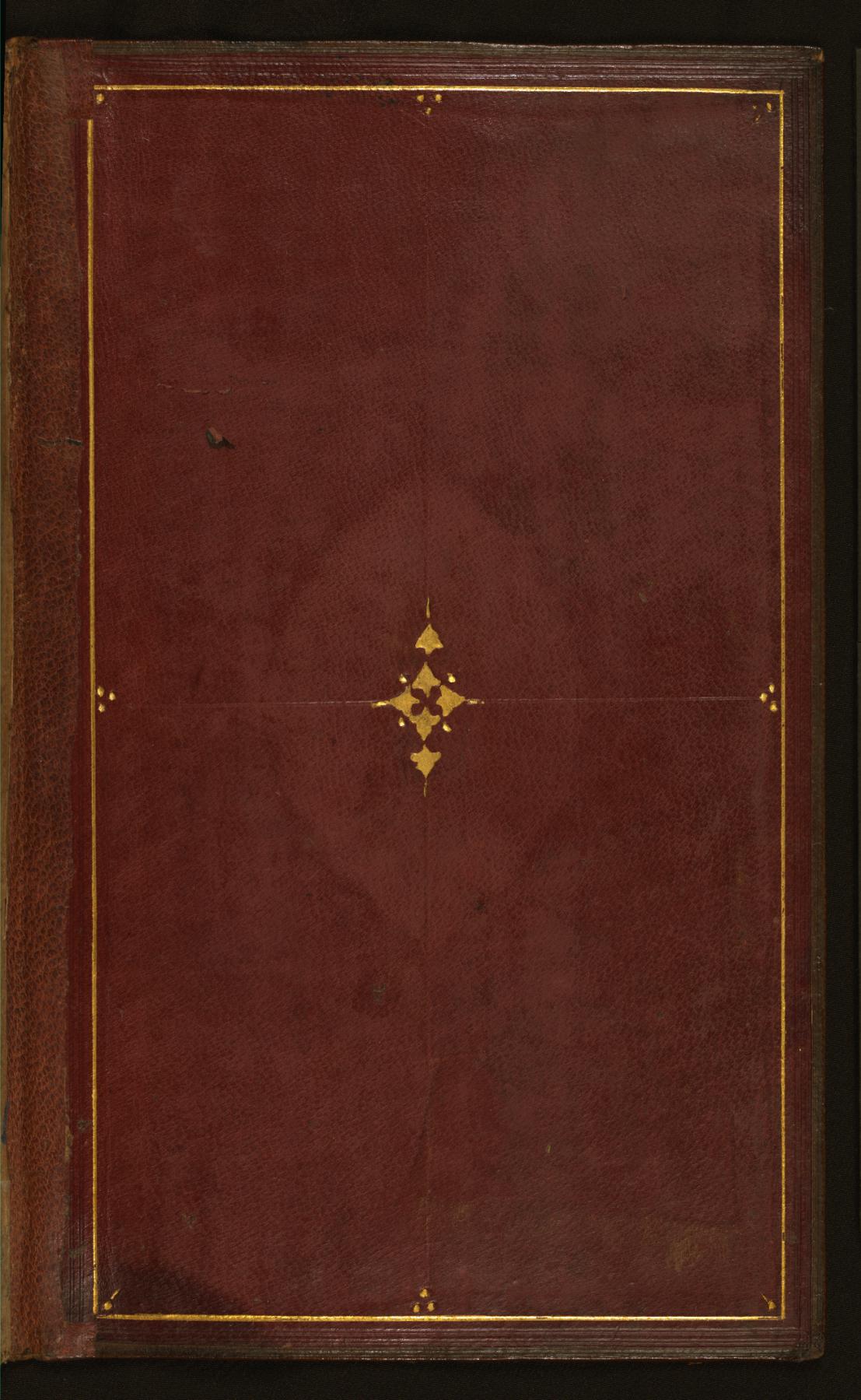 File:Ottoman - Binding from Book on Logic - Walters W591binding - Top  Interior.