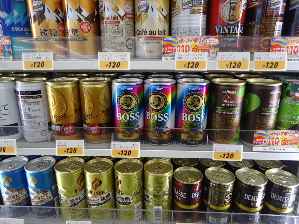 Alcoholic Premixed Drinks List