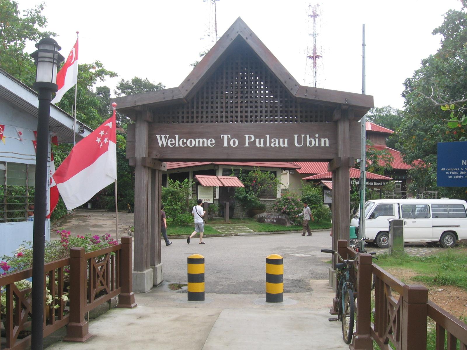 Pulau Ubin 3, Aug 07.JPG