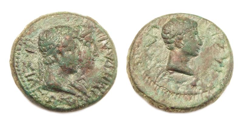Roman_Thrace_Augustus_Rhoemetalces_Pythodoris.jpg
