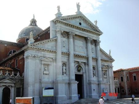 Файл:San Giorgio in Isola.JPG
