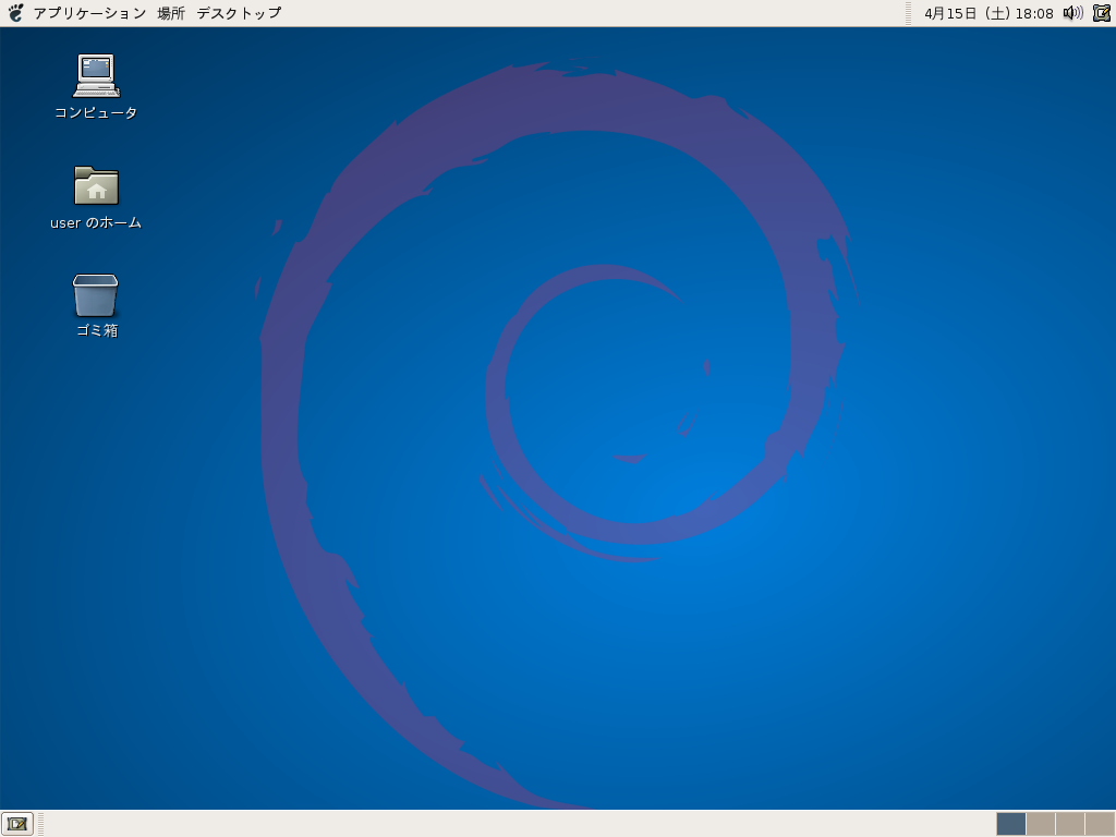 Screenshot-debian_etch20060417.png