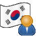 South Korea people icon.png