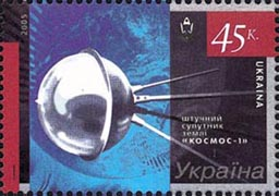 Stamp of Ukraine s650.jpg