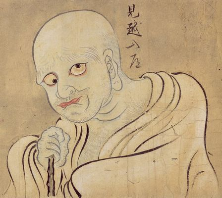 mikoshi-nyūdō