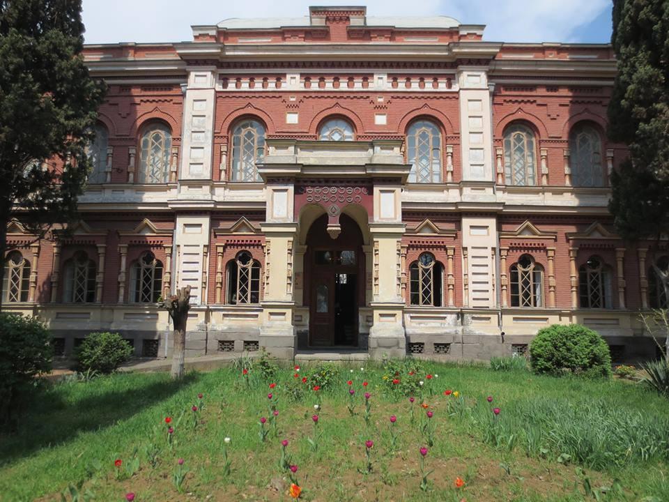 Музей шелка Грузии