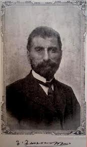 This is a picture of Armenian author Tlgadintsi.jpeg