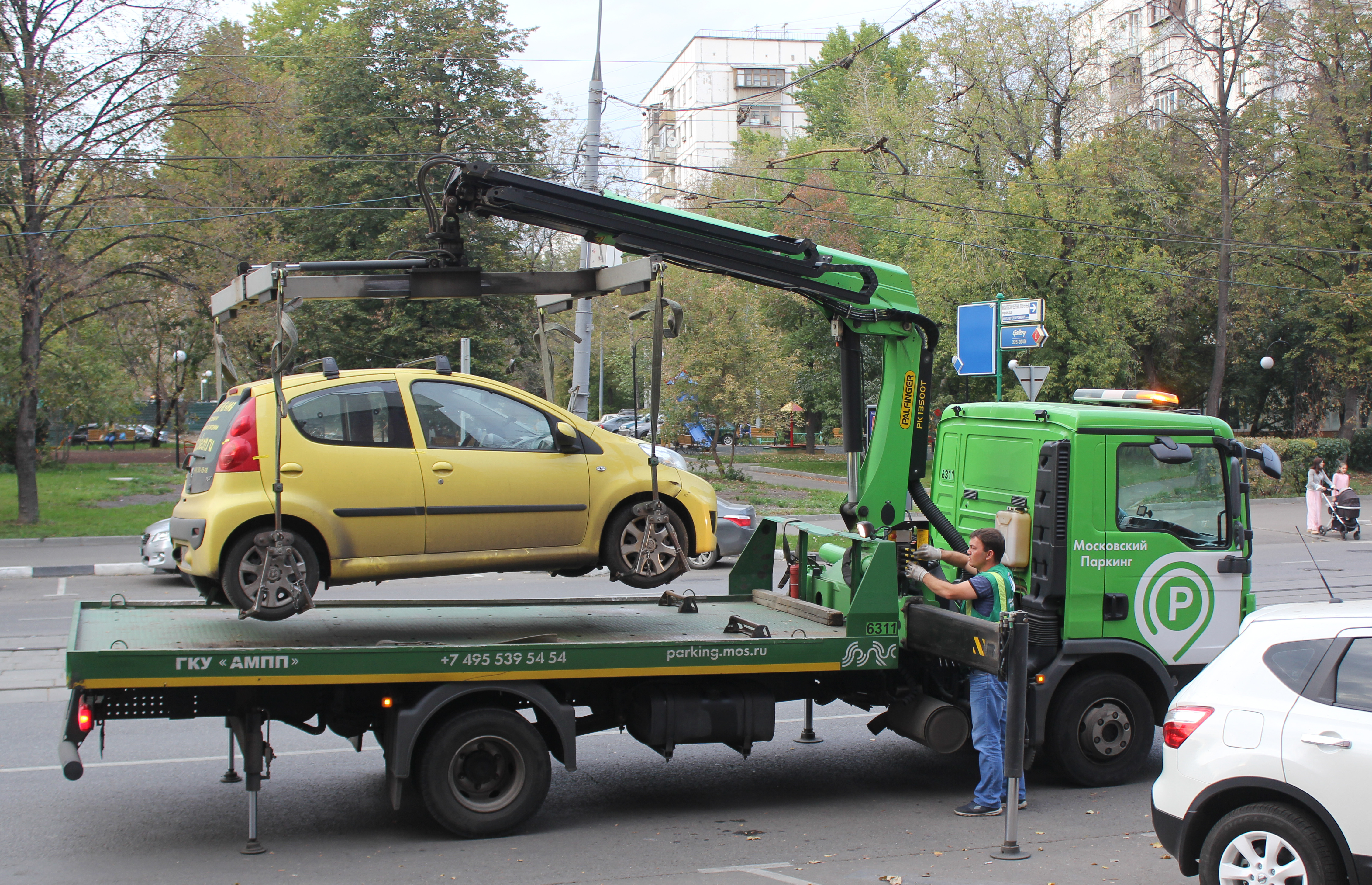 Will A Tow Company Deliver A Car Battery
