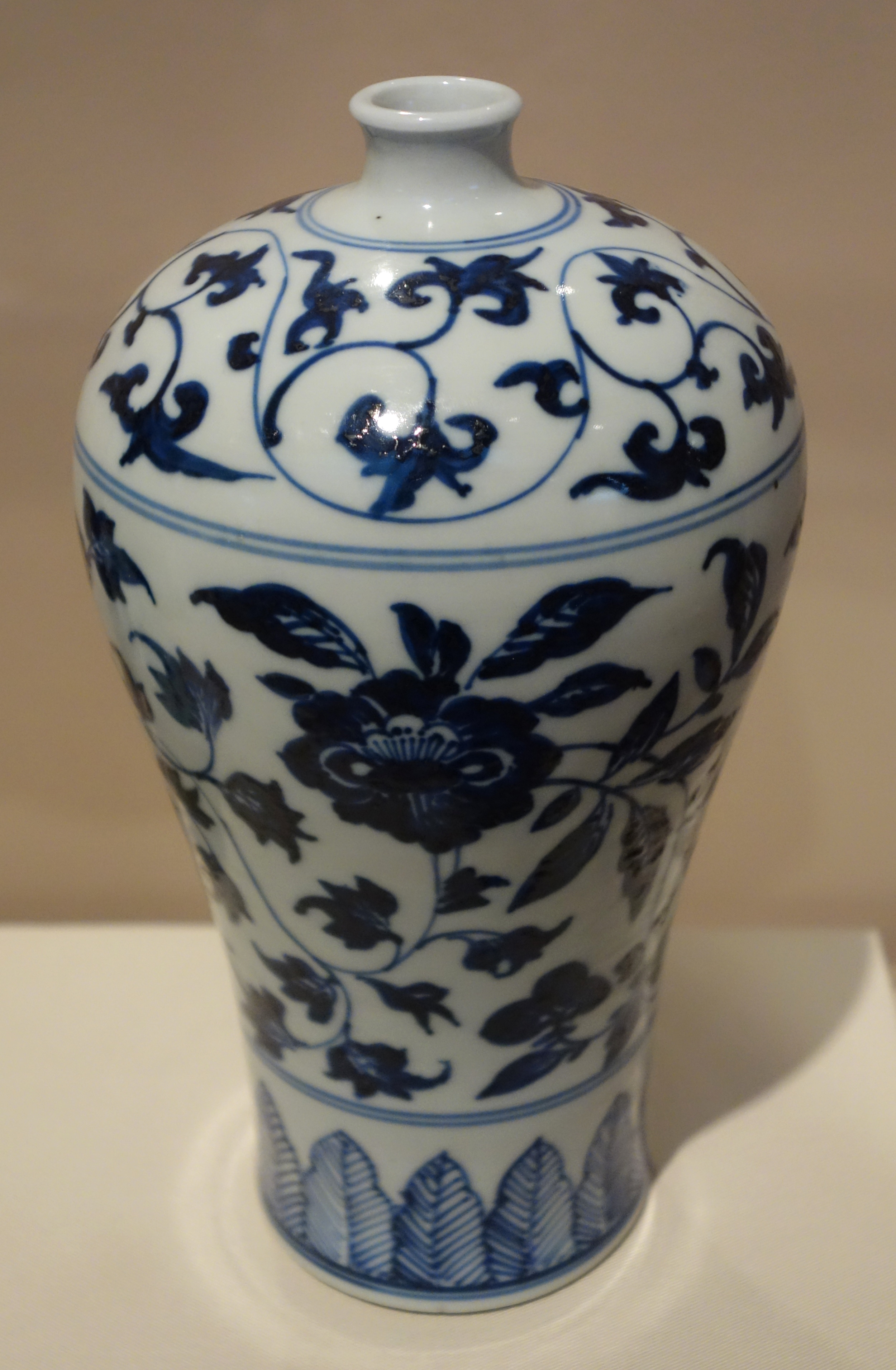 File Vase China Ming Dynasty Xuande Period 1425 1436