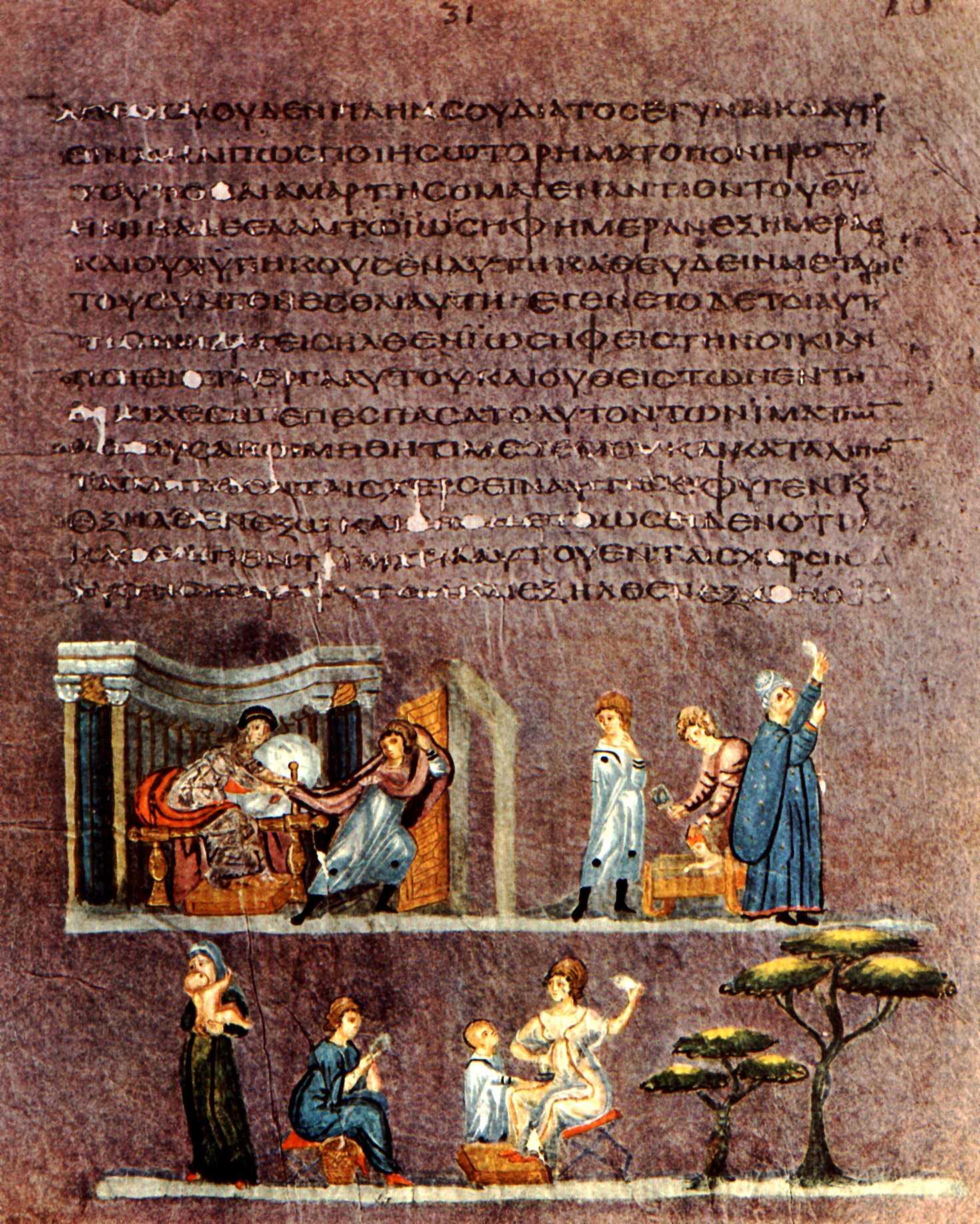 dating medieval manuscripts