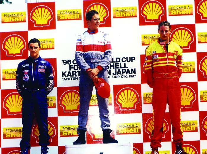 File:World Cup podium - 1996.jpg