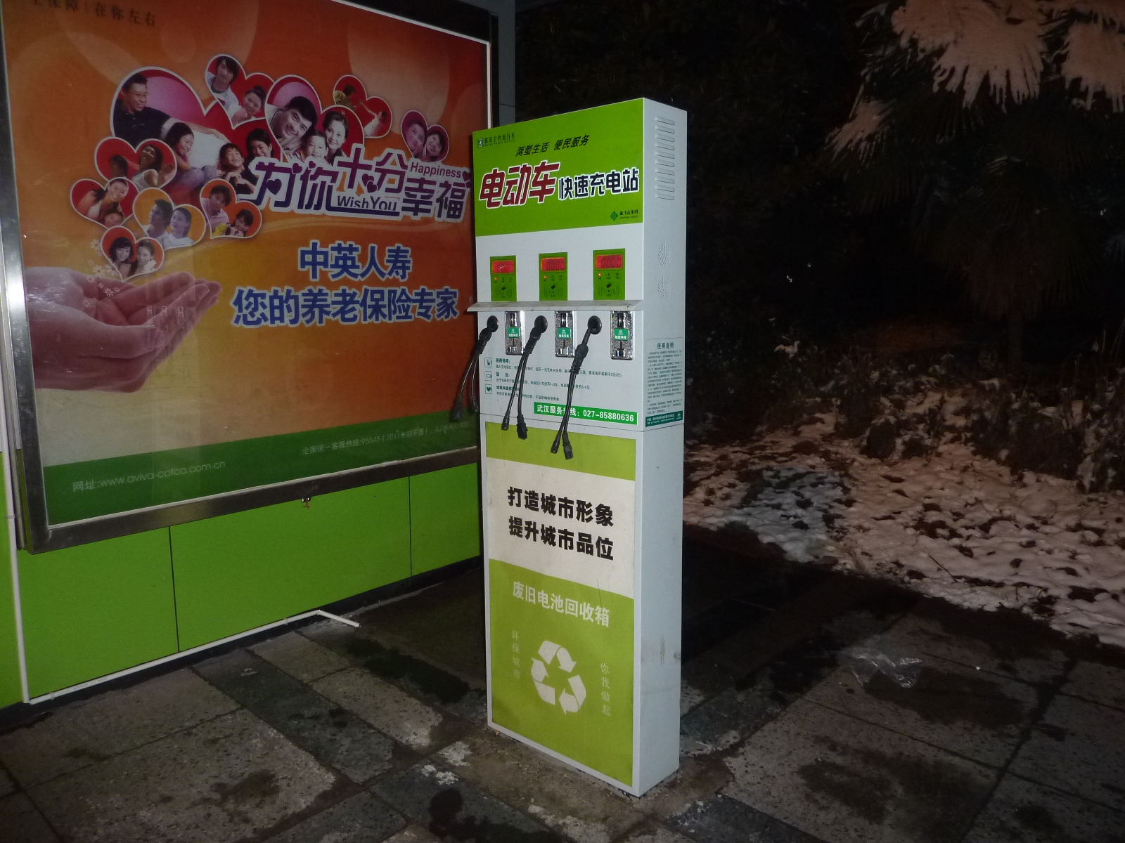 http://upload.wikimedia.org/wikipedia/commons/c/cb/Wuhan_-_electric_bicycle_and_scooter_charging_station_-_P1050036.JPG