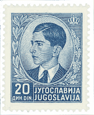 FileYugoslavia Stamp 1939 King Peter II