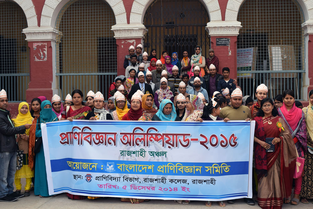 Zoological Society of Bangladesh