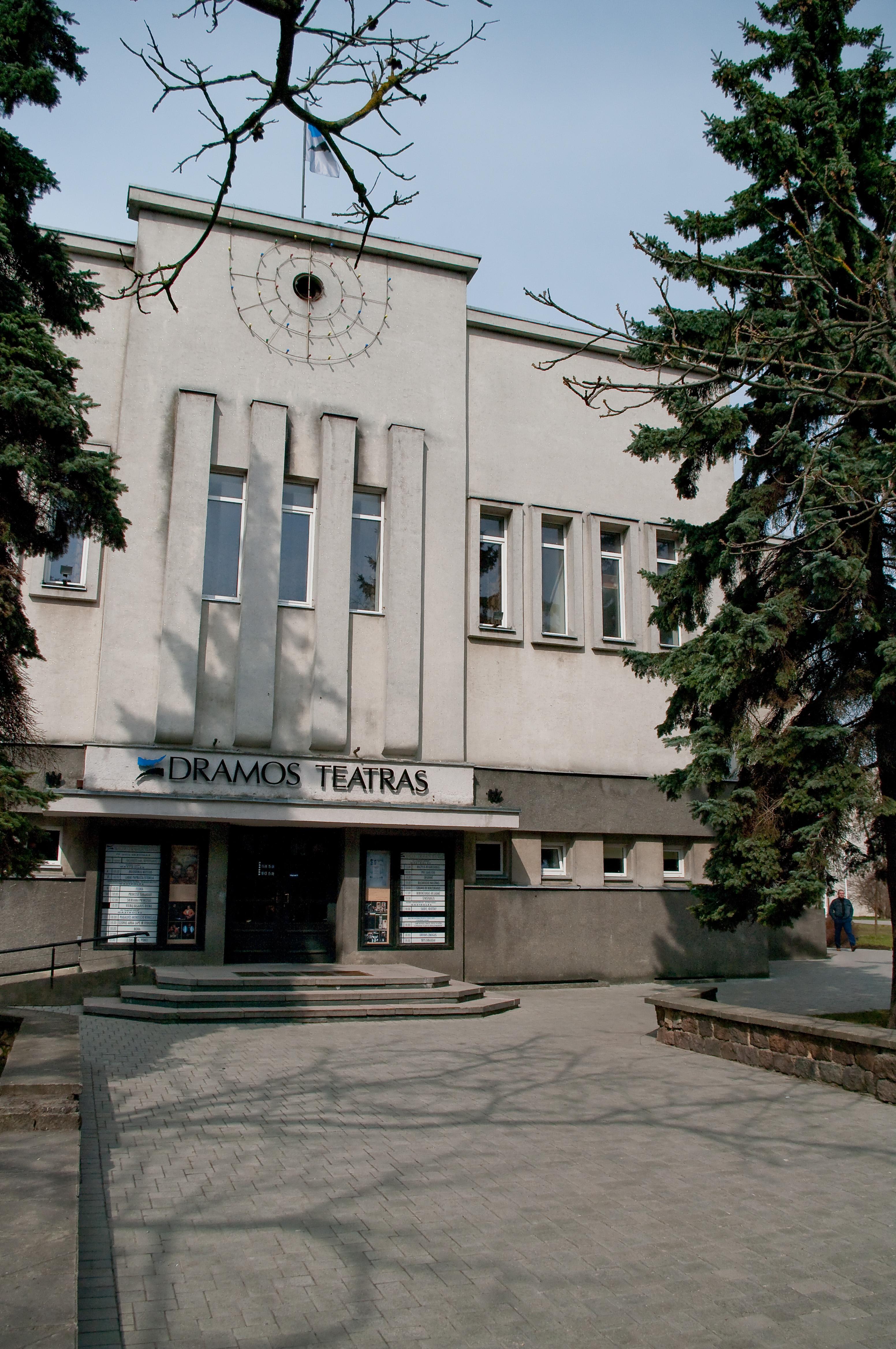 Siauliu dramos teatras