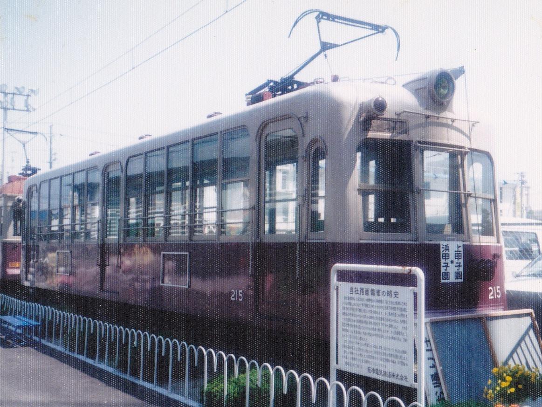 阪神201形電車 - Wikipedia