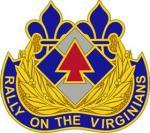 116th IBCT Distinctive Unit Insignia