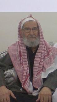 عبد الرحمن الباني ويكيبيديا