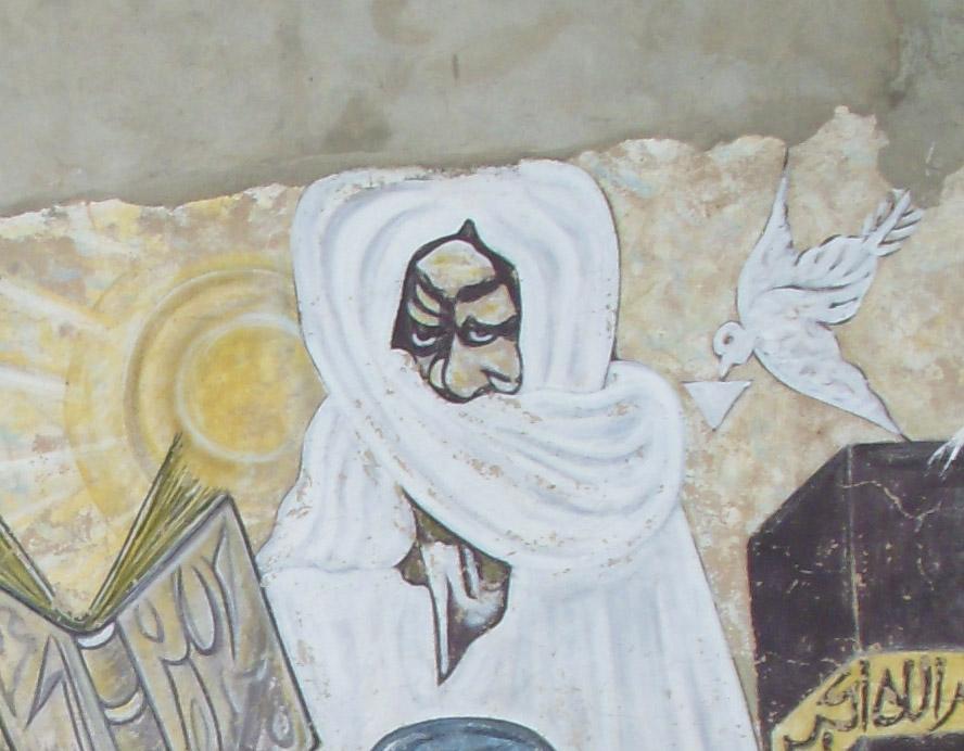 Mourides celebrate 120th Magal Touba