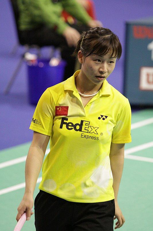 Ma Jin