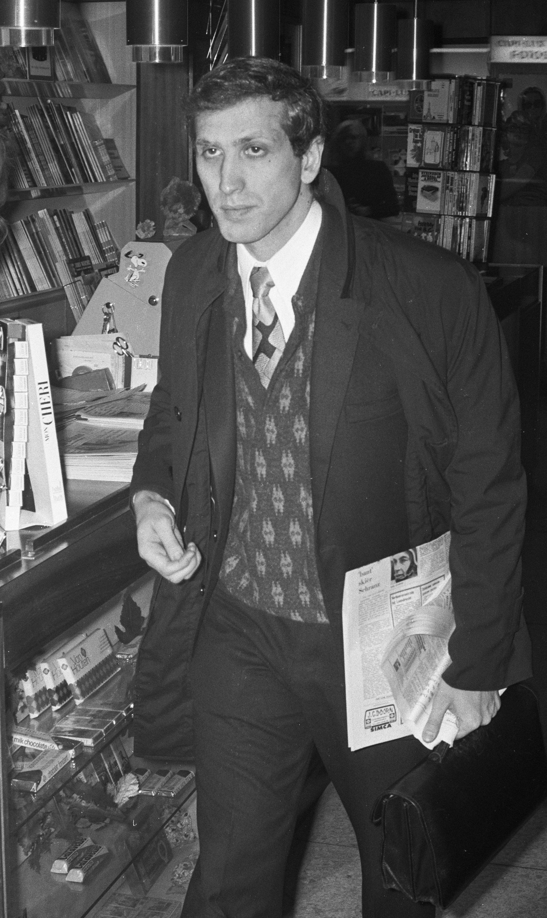 Bobby Fischer  Wiki  Everipedia-2079