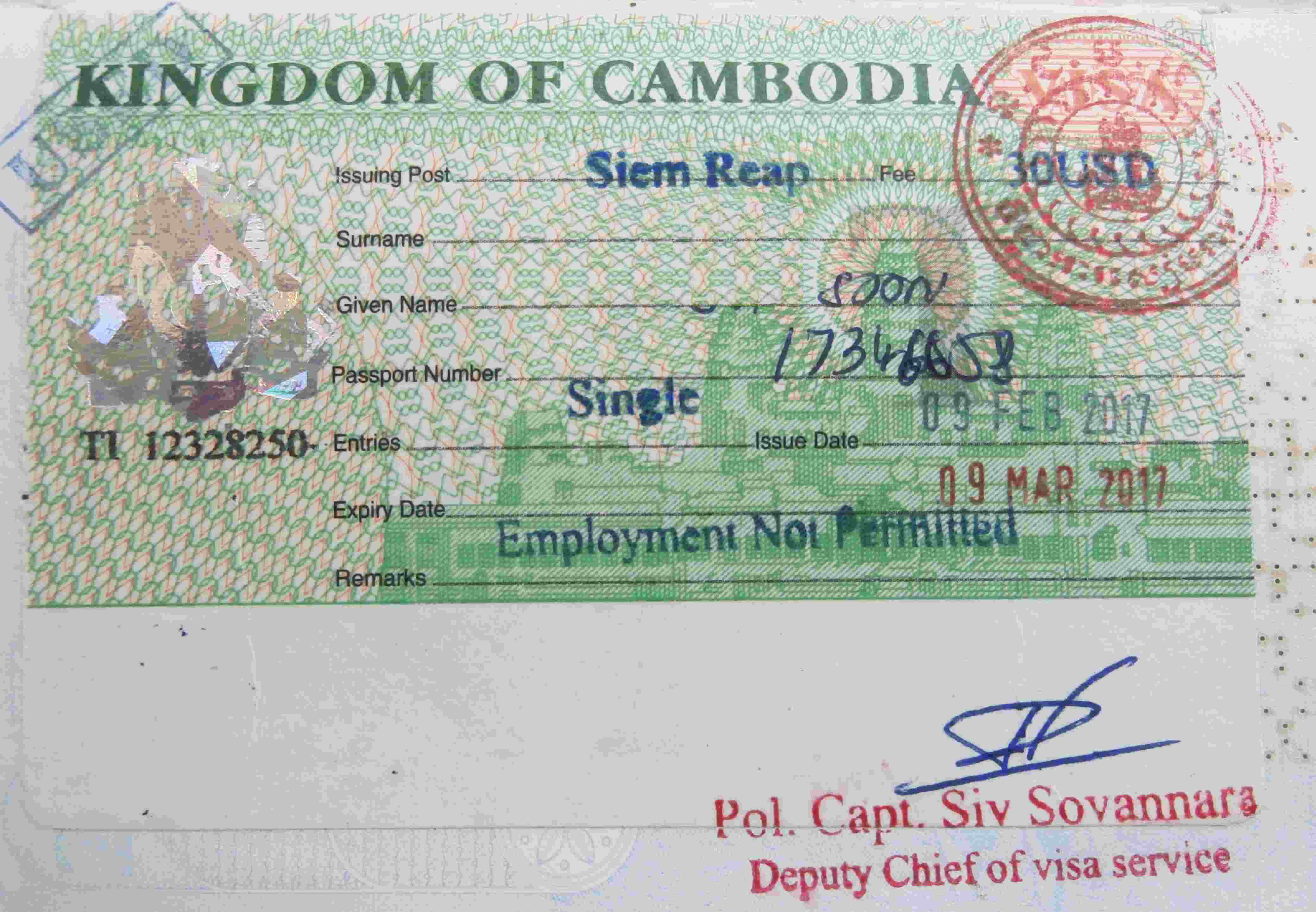 File Cambodia Visa 2017 Jpg Wikimedia Commons