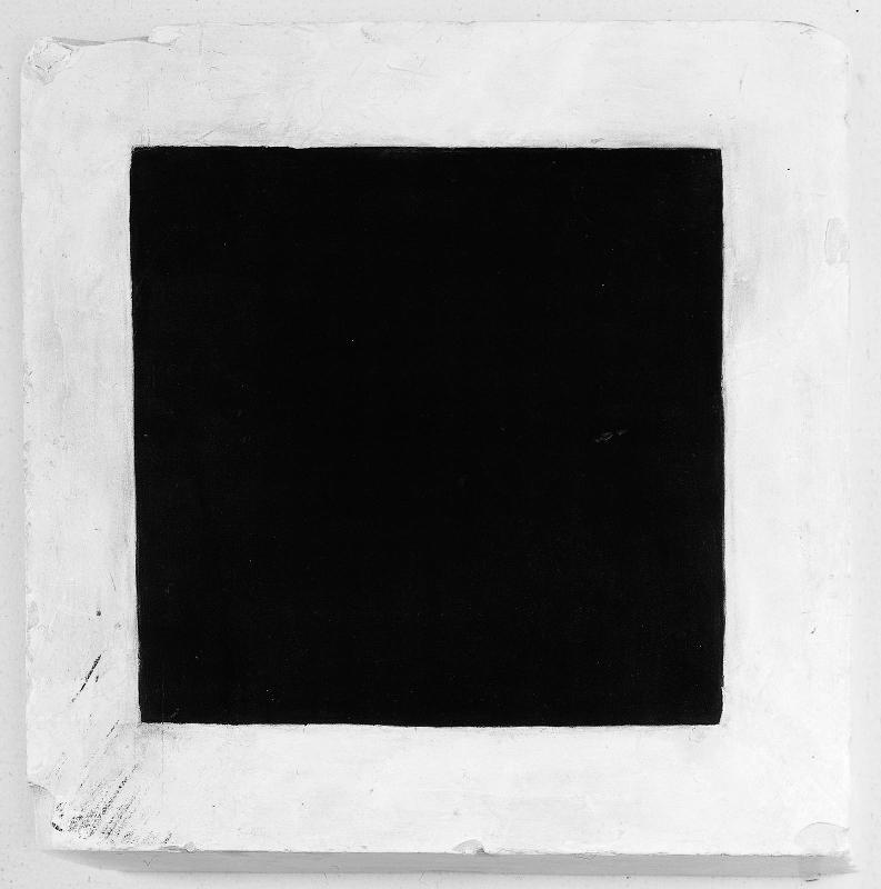 Carré noir (MNAM).jpg