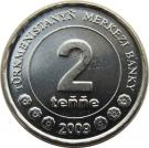 Coin of Turkmenistan 08.jpg