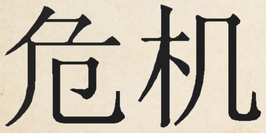 Crisi-tunity.png (530×266)