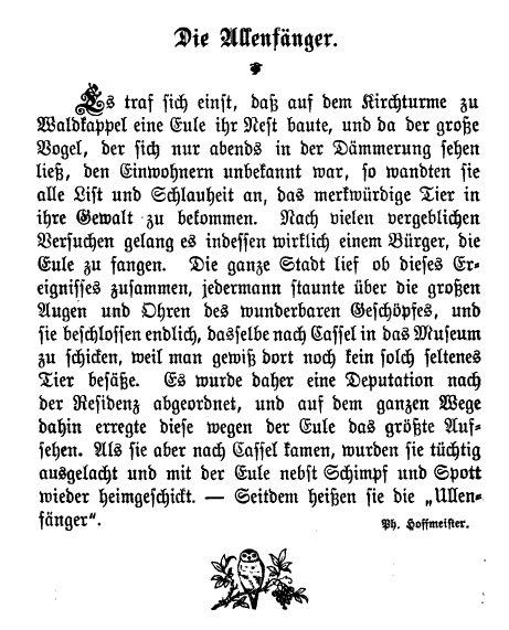 File:Die Ullenfänger (Hoffmeister).jpg