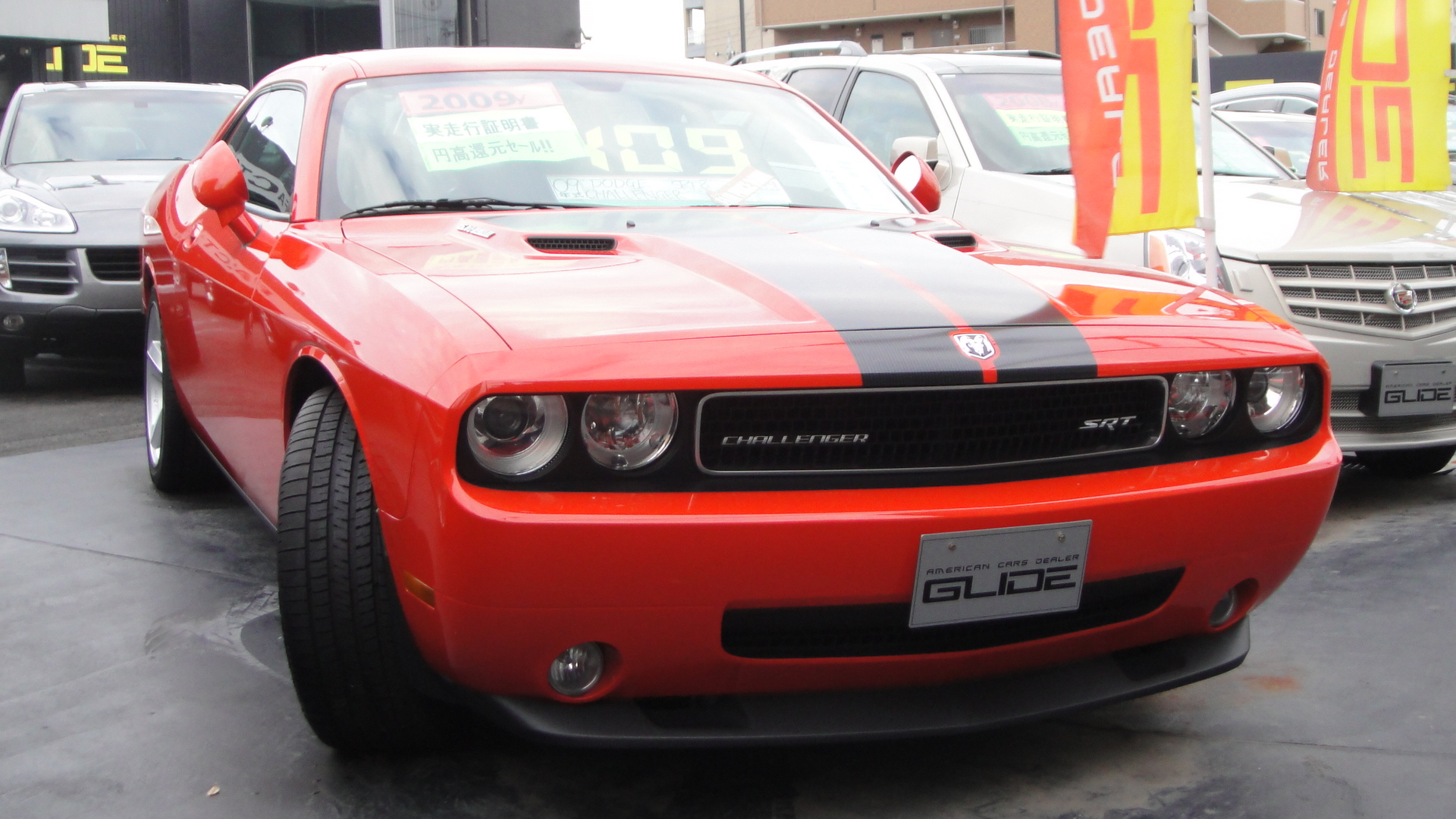 File Dodge Challenger Srt8 Front Jpg Wikimedia Commons