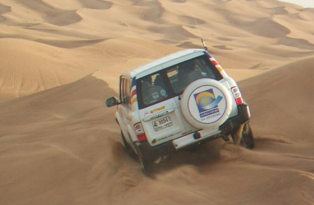 File:DuneBashing.JPG
