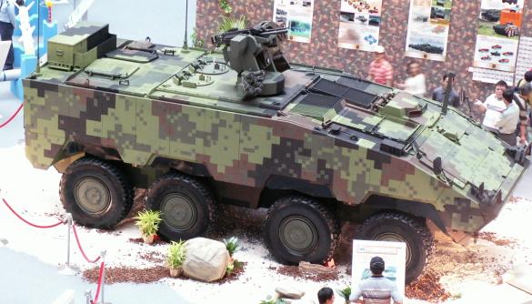 المدرعه التيوانيه CM-32 Firecar1