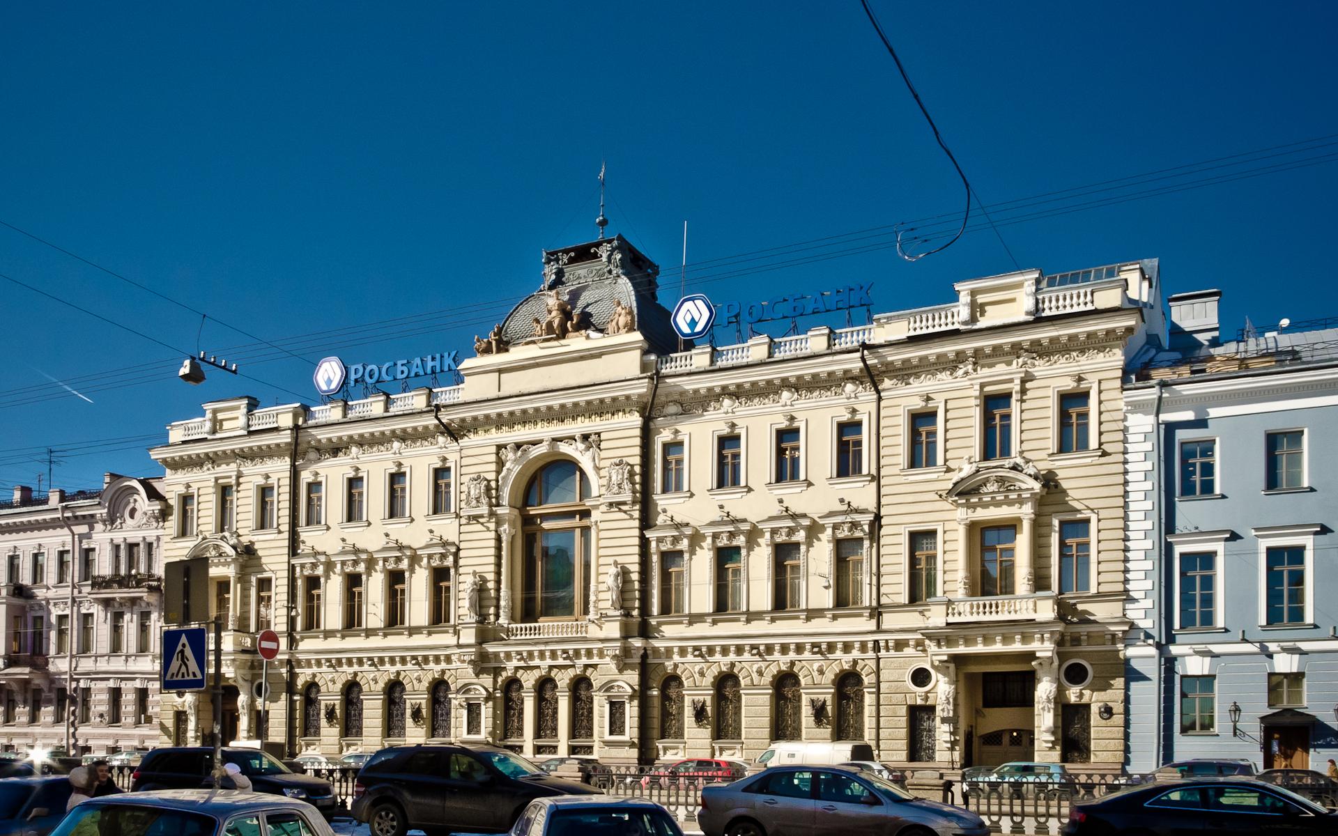 банк открытие санкт петербург кредит отп банк как досрочно погасить потребительский кредит